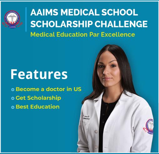aaims_medical_scholarship_thumbnail